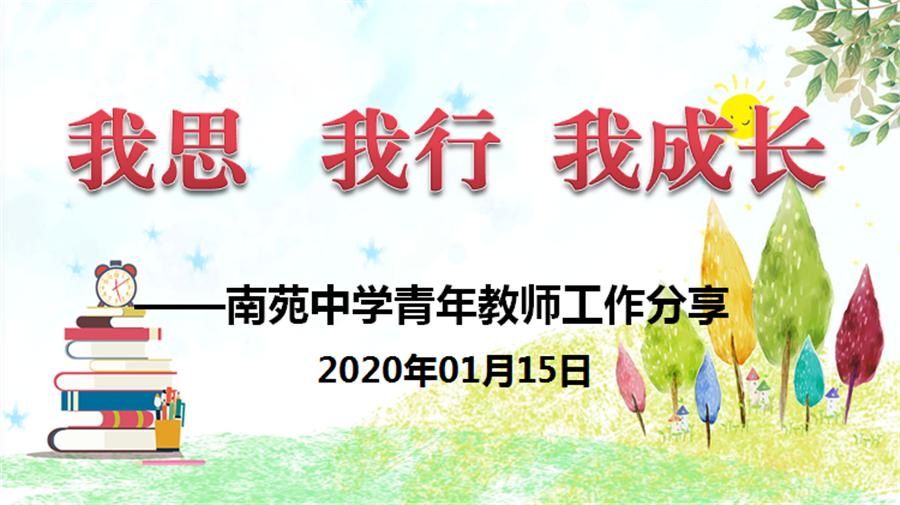 微信图片_20200116091055.png